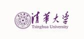 清华大学发表易学演讲